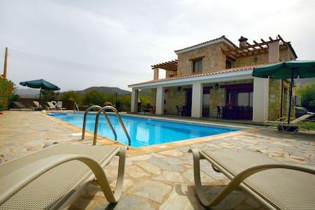DREAM PALACE - Argaka - Vila