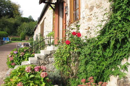 La Vieille Forge - Gouloux - Penzion (B&B)