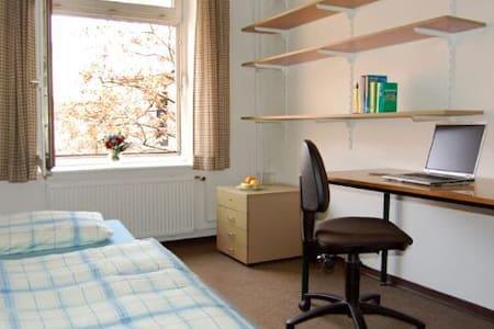 Wunderschöne zentrale Wohnung - Kassel - Apartamento