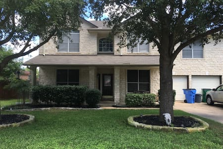 (New Listing) 5 minutes from Austin - Pflugerville