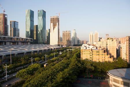 深圳漫游者青年旅舍(会展中心店) - Shenzhen - Dorm