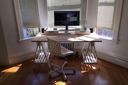 Civic Center / Hayes Valley Studio - San Francisco - Apartment