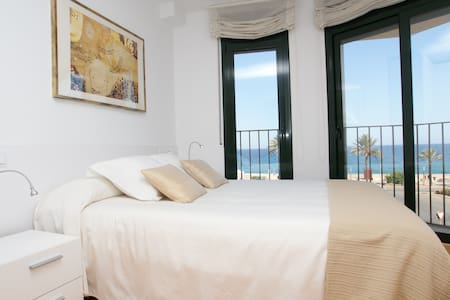 Fantastic & centric apartment in front of the sea - Apartment