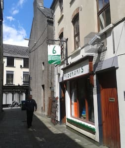 Town centre of Ennis - Ennis - Bed & Breakfast