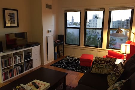 Cozy 9th floor apt with view in Adams Morgan - Wohnung