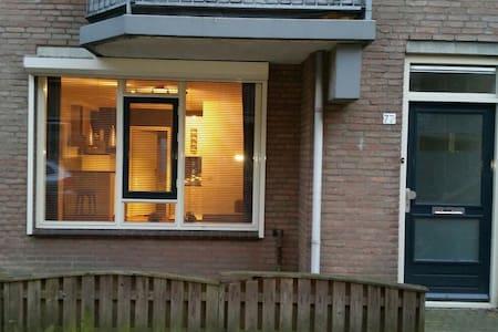 appartment in the center of Breda - Apartamento