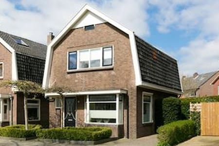 Authentic city home in the green heart of Deventer - Deventer - Huis