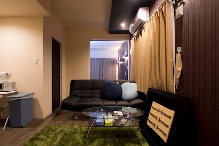 Cozy flat in center near river B7 - Sapporo