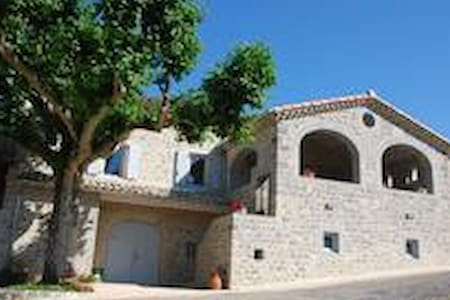 Charming mas stone in South of Ardeche - Rumah