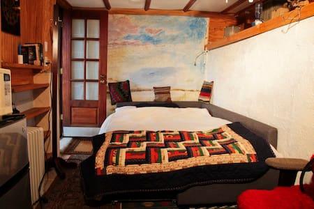 Comfy Cove - 小屋