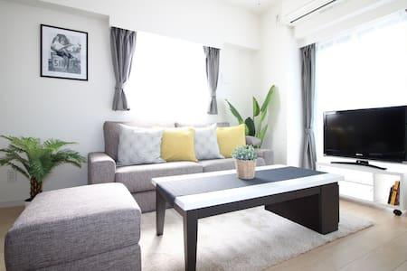 NEW/ Akihabara Tokyo 1LDK cozy flat - Chiyoda-ku - Wohnung