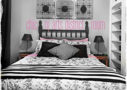 Chic NJ Arts District Bedroom - Rahway - House