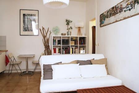 Joli studio au cœur de l'Ecusson (centre ville) - Montpellier - Appartement