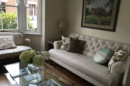 Charming Dbl. bedroom & ensuite - Oxford
