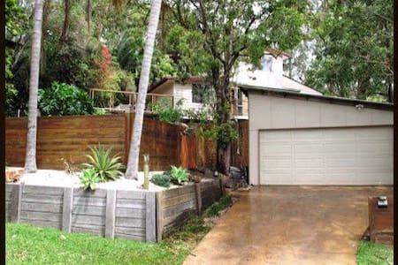 Tropical Beach Hideaway - House