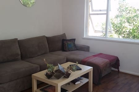 Sunny and cosy beach lifestyle apt in Manly beach! - Manly - Apartment