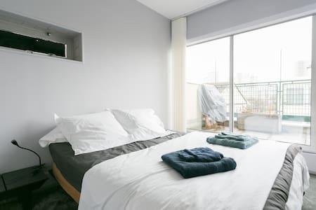 une chambre à 2 pas du periph - Ivry-sur-Seine - Appartement