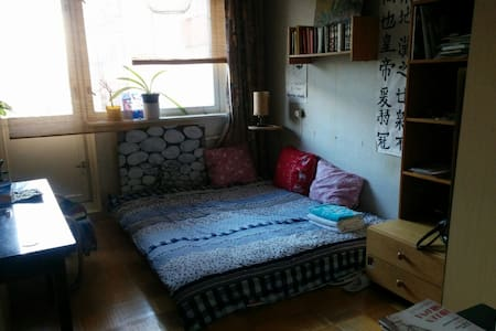Artistic Space quiet and cozy 15 min bus to center - Tallinn - Apartment