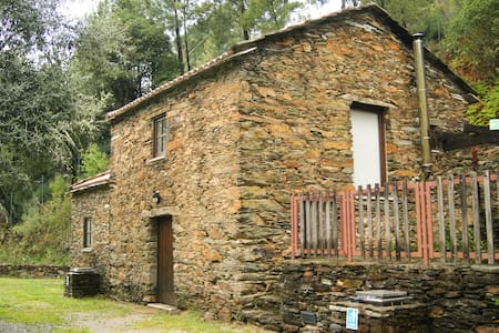 Casa da Oliveira - Manteigas - Villa