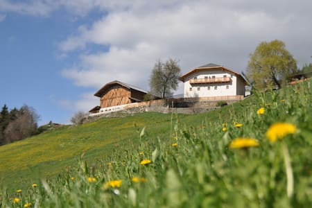 Ferienwohnung auf Südtiroler Bauernhof - Brixen - Apartment
