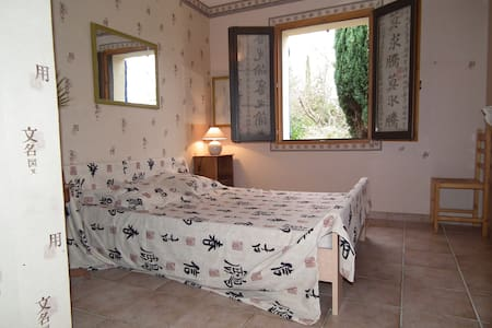 chez Laetitia - Bed & Breakfast