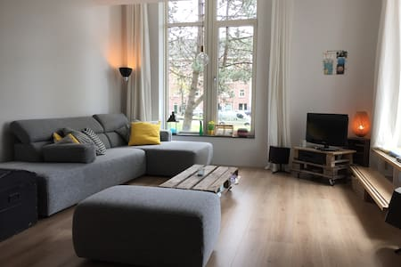 Appartement next to Westerpark - Amsterdam - Appartement
