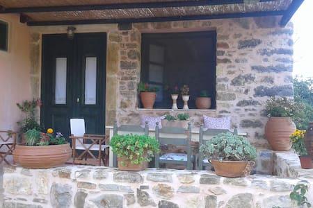 House in Organic' Orgon Farm' ( 3 ) - House