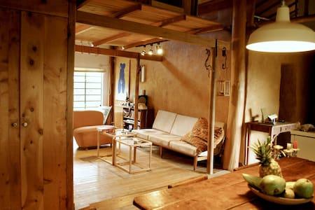 Organic cabin in Carmen de Viboral - Ház