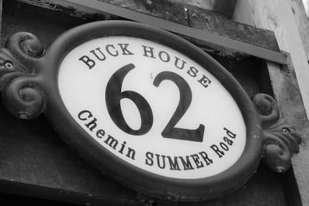Le Chalet Buckhouse - Jessie - Cantley - Bed & Breakfast