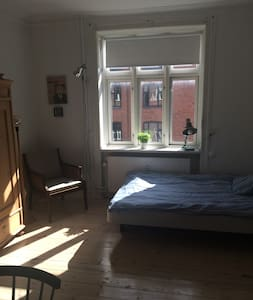 Cozy room - Nørrebro - Apartment