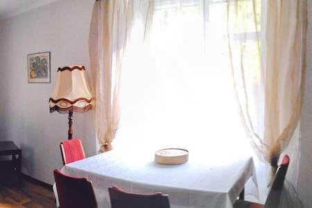 Уютная квартира с 2 комнатами - Москва - Apartment