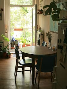 Nice and quiet room near to everything - Apartamento