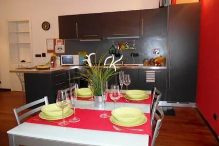 CHIC APARTMENT IN THE CENTER IN TURIN - Wohnung