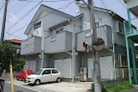 安い、快適、JR佐貫駅徒歩10分以内、あなたのお部屋 - Ryugasaki - Apartment