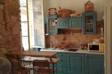 A due passi dal mare - Menton - Appartement
