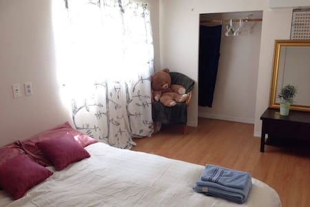 Large Simple Cozy Room, With A Double Bed! - Vancouver - House