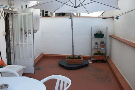 Peaceful place with patio in Vista Alegre - Leilighet
