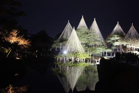 5min walk to Kenrokuen & Kanazawa castle FREE WiFi - Kanazawa - House