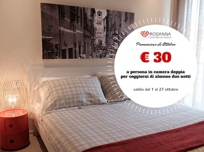 "camera ""u Carugiu"" b&b Rosanna - Bed & Breakfast"
