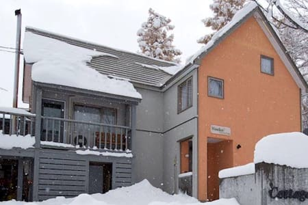 Hirafu Lodge 343 - single bed & breakfast - Gästehaus