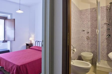 Camera Rossa - Erice - Appartamento