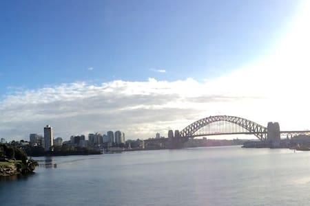 Best view of Sydney Harbour.