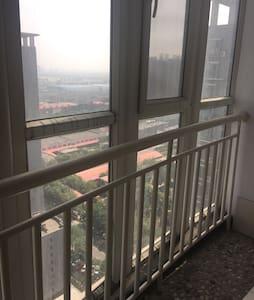 距离北京天安门广场40公里 - Lägenhet