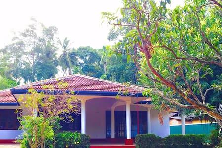 Serendib Villa - Casa de camp