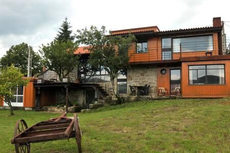Casa de diseño Eido da Paxota - Hus