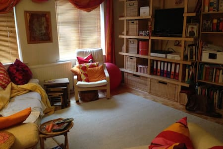 2nd Friendly, quiet, near Centre - Saint Mellons - Casa
