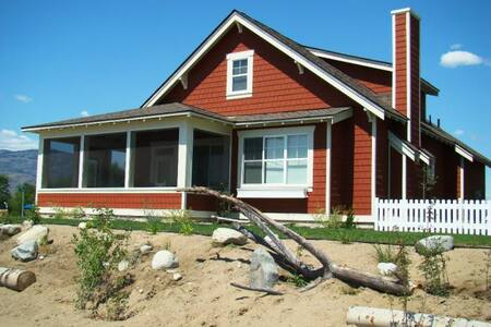 131-Barefoot-Lane - Oroville - House