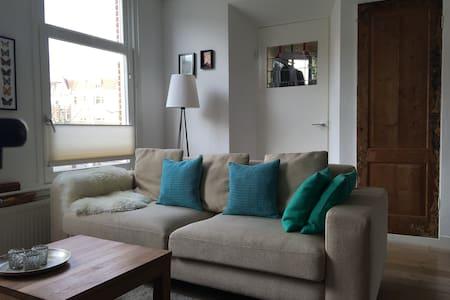 super-cozy apartment 'the Jordaan' - Amsterdam - Apartment