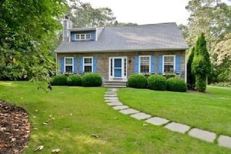 4B/3Bth Bridgehampton Rental - Bridgehampton - Casa