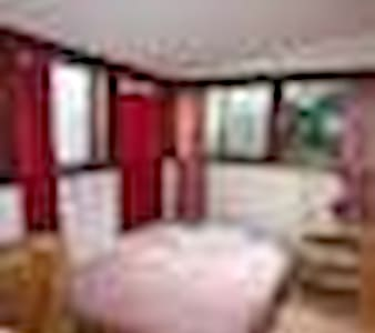 One private furnished bedroom in nice Albany home - Albany - Huis